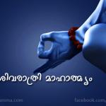 shivrathri