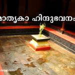 hinduhouse